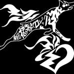 万座ドリームホール:劇団捻暮れロジック吉岡カズの場合  最終章     ダイブナッツブログ