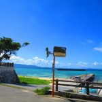 伊江島遠征ダイビング☆&大勢で魅惑のボートナイト☆     ダイブナッツブログ