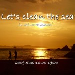 5月30日海ごみゼロウィークIN沖縄本部 開催いたします!  ダイブナッツブログ